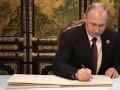 Итоги 1 мая: Второй указ Путина по паспортам и Первомай