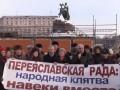 Симоненко и Витренко потребовали союза с Россией