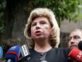 Москалькова отменила официальную встречу с Денисовой