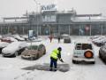 В аэропорту Киев подрались пассажиры, рейсы задерживают