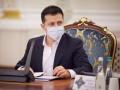 Зеленский утвердил санкции против силовиков-предателей