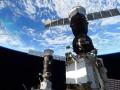 Япония создаст космическое подразделение самообороны