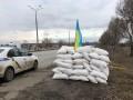 Возле Днепра вооруженные люди пытались установить блокпост
