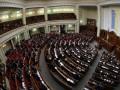 Депутат от Самопомочі Зубач принял присягу нардепа