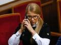 Тимошенко просила у Зеленского три должности: детали