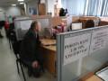 Госстат: У 10% трудоспособных украинцев нет работы