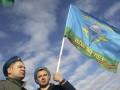 Российские десантники хотят расширить свое присутствие за рубежом