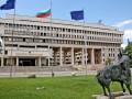 В МИД Болгарии вызвали посла Турции