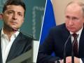 Путин и Зеленский могут встретиться ранее, чем планировалось - СМИ