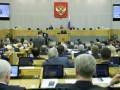 В РФ приняли законопроект о контрсанкциях