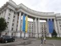 В МИД осудили нападение на лагерь ромов во Львове