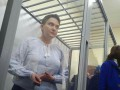 По делу Савченко-Рубана принято решение