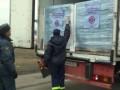 Россия направила на Донбасс 83-й