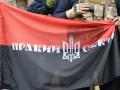 В Правом секторе открестились от задержанного в Ростове украинца
