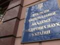 В Киеве ограбили академика на 15 млн гривен - СМИ