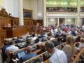 Меньше всех украинцы хотят видеть в Раде Порошенко и Авакова, - соцопрос