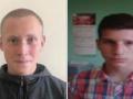 Во Львове двое подростков сбежали из приюта
