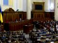 Рада одобрила повышение суммы алиментов на детей в Украине