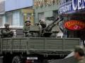 Украина в Гааге: Не все боевики являются террористами