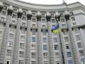 В Кабмине рассказали о роли префектов в Украине