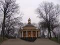 В Киеве храм на Аскольдовой могиле забросали