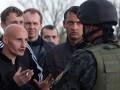 Кто держит Донбасс: российская газета рассказала о