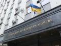 В Киеве чиновники Минобороны завладели 1,4 га земли