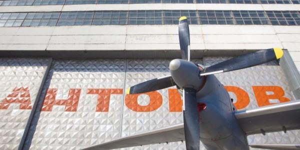 ГП Антонов хочет передать транспортные самолеты, находящиеся на балансе предприятия