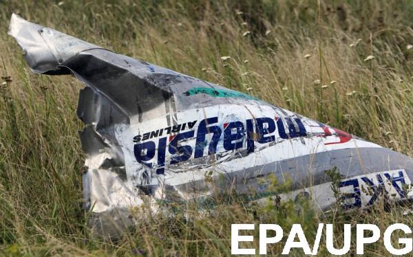 По катастрофе МН17 сняли подкаст