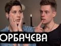 Как отреагировали соцсети на новую гостью шоу вДудь