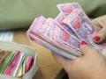 В Украине ввели новый порядок оплаты труда