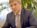 Глава Нафтогаза назвал незаконным конкурс Кабмина на свою должность
