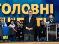 Порошенко получил около 300 млн долл от Тигипко за Кузню на Рыбальском