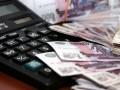 Укрепление рубля закончилось - Центробанк РФ