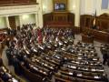 Парламент предварительно одобрил проект госбюджета-2017