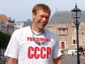 У семьи Олега Царева семь квартир и три дома