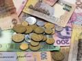 Задолженность по зарплате в Донецкой области выросла до 40%