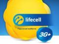 Почему life:) стал lifecell: ТОП-5 изменений после ребрендинга