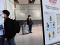 Житель Херсона прилетел из Пекина и попал в больницу