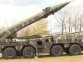 В Украине начались испытания нового ракетного комплекса