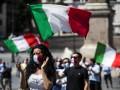 В Риме полиция разогнала протест из-за карантина