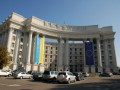 Украина призывает мир осудить
