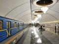 У Кличко прокомментировали возможность подорожания проезда в метро