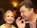 Тимошенко поддерживает Порошенко, покупая конфеты Roshen