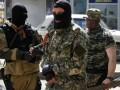 Сепаратисты применяют насилие к руководителям шахт - Минэнергоугля