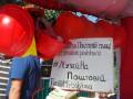 Раскопки на Почтовой: активисты заблокировали пешеходную часть площади