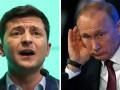 Зеленский и Путин установили