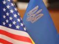 Украина работает с обоими кандидатами в президенты США