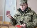 В Славянске школьникам показали паспорта российских боевиков