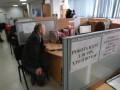 Украинцы стали меньше обращаться за пособиями